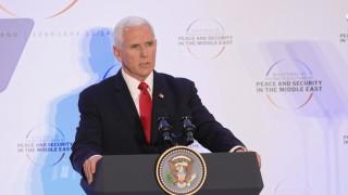 САЩ бесни на ЕС заради Иран