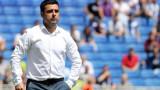 Еспаньол може да има нов треньор за мача с Лудогорец