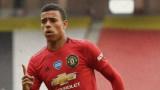 Манчестър Юнайтед предлага нов договор на изгряващата си звезда