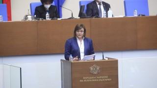 Нинова: Борисов си играе игрички на гърба на народа