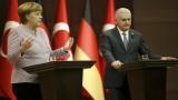 Германия ще приема по 500 бежанци от Турция месечно