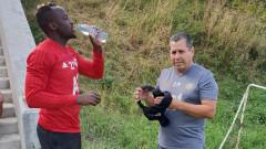 Али Соу тренира извънредно на Панчарево