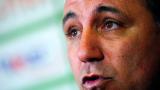 Камата и Бербатов отсвириха мача с Италия