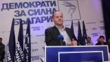 Настоящият Реформаторски блок не може да проведе реформи, призна Радан Кънев