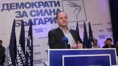 Радан Кънев плаши реформаторите със съдбата на НДСВ