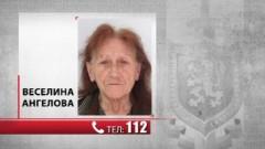 Полицията от Варна издирва 85-годишната Веселина Петрова Ангелова