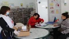 БЧК подпомага най-уязвимите граждани с хранителни продукти