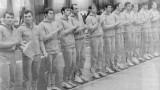 Българските волейболисти не дават и гейм на олимпийския шампион СССР на Мондиал 1970
