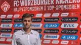 Владимир Николов дебютира с тежка загуба във Втора Бундеслига