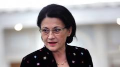 """Пореден румънски министър си отива след """"случая Александра"""""""