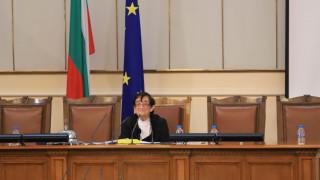 Отново Мика Зайкова орисва новия парламент