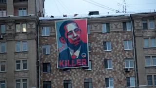 """""""Обама – убиец №1""""  лъсна до американското посолство в Москва"""