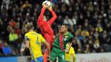 Швеция ли е най-трудният съперник на България в историята?