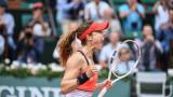 Корне: Пиронкова е високо препятствие, тенисът ѝ е невероятен
