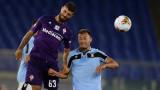 Футболист на Лацио беше наказан с 4 мача за захапване на противник