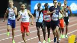 Страхотен Пиер-Амброз Бос надбяга африканците на 800 метра