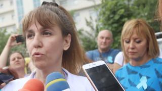 Уволниха медицинската сестра, организирала протестите, и я обвиниха в лъжа