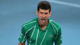 Скандална дисквалификация на Новак Джокович на US Open!