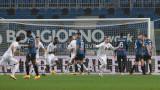 Торино се измъкна от зоната с изпадащи след геройски обрат