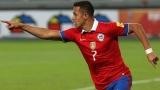 Голов екшън на мача Перу - Чили (ВИДЕО)