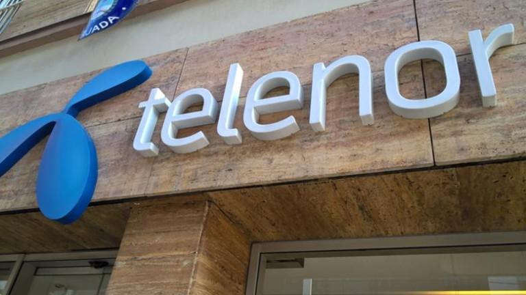 Ще си смени ли името Telenor?