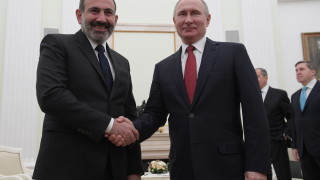 Путин и Пашинян обсъдиха двустранното сътрудничество