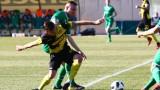 Ботев (Пловдив) - Лудогорец 0:2, голове на Кешеру и Шверчок!