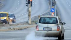 София трета в света по мръсен въздух
