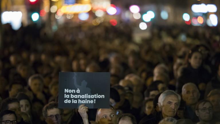 Хиляди участваха във вчерашния протест срещу антисемитизма, който се проведе