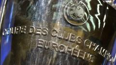 Шампионска лига, 1/8-финали - пълната програма