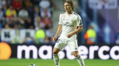 Интер не се е отказал от Лука Модрич