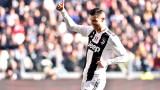 Кристиано Роналдо: Ще направя и невъзможното да спечеля Шампионска лига с Ювентус