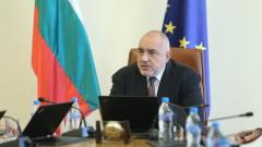 Борисов убеждава за 3 март: Българската дума не само се чува, но се търси и цени