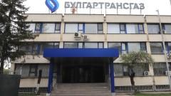 """Енергийният министър иска отстраняване на ръководството на """"Булгартрансгаз"""""""