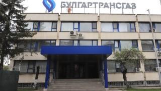 """БЕХ даде срок на """"Булгатрансгаз"""" да представи докладите си по проверката на КЕВР"""