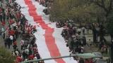 Фенове на Ривър Плейт разпънаха най-голямото знаме в света