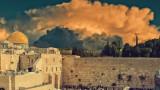 Йерусалим разделя и обединява - арабите, Европа и ООН против решението на Тръмп