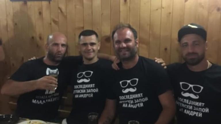 Андрей Стоев, Веселин Стойков, Георги Даскалов и Николай Бодуров бяха