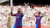 Барселона с 481 милиона евро загуби за тази година