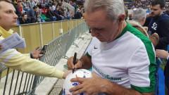 Христо Стоичков бе голямата звезда при откриване на голф турнир