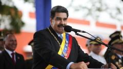 САЩ ще наказва чуждестранните банки, които работят с Мадуро