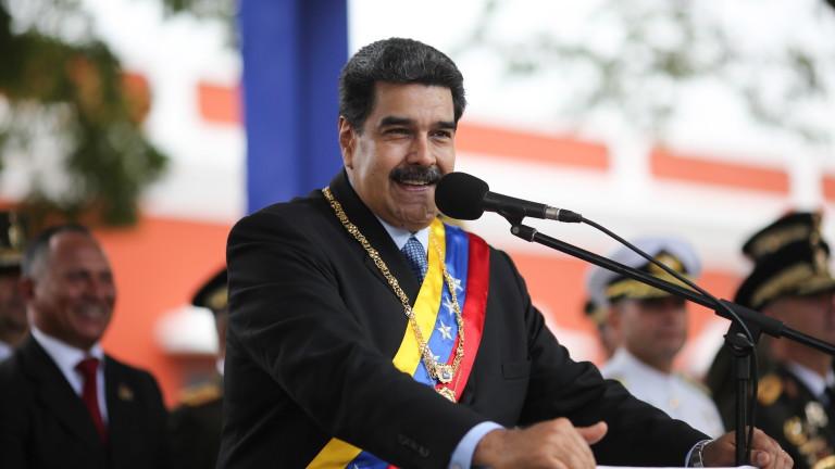 Мадуро призова за предсрочни избори във Венецуела