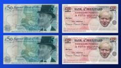 """Британският музей показва """"антибрекзит"""" банкноти"""