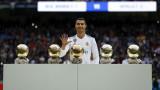 Роналдо се размрънка за повече пари