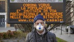Коронавирус: Външно препоръчва българите да не пътуват в Италия