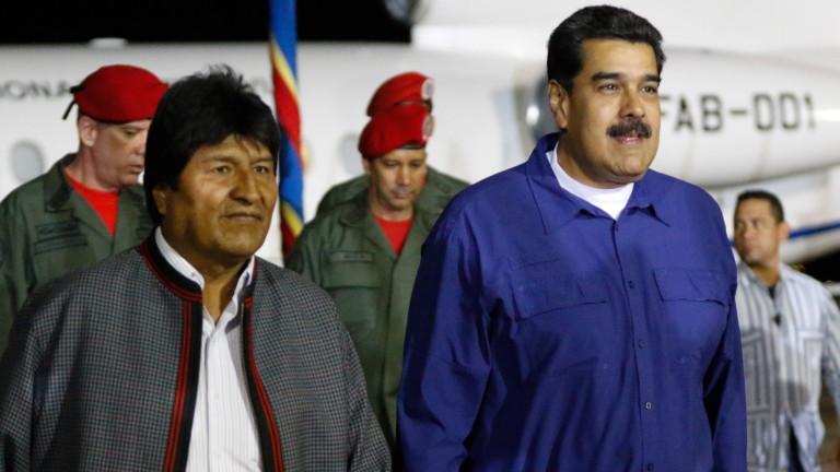 Хуманитарната помощ, която САЩ изпратиха на Венецуела, е троянски кон.