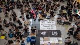 Летището в Хонконг отново затвори заради протести