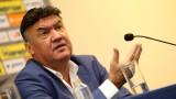 Босът на ФИФА изправи благодарствено писмо до Боби Михайлов