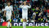 Роналдо №3 по мачове в Шампионска лига