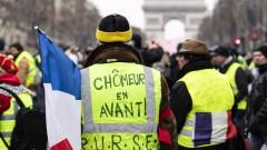 """""""Жълтите жилетки"""" отново по улиците на Франция"""